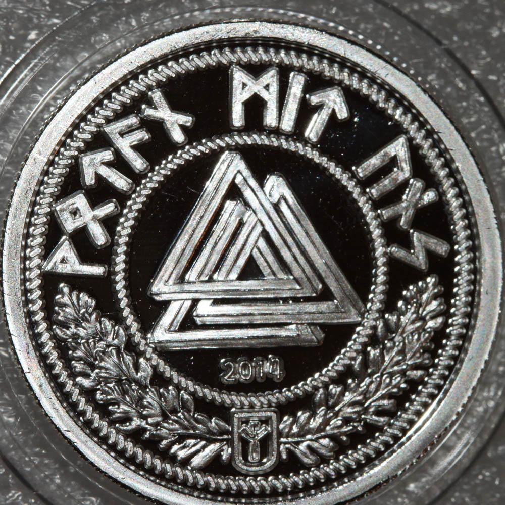 Silver Wotan Mit Uns 1 2 Oz Trade Medallion Futhark